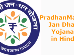 PradhanMantri-Jan-Dhan-Yojana-in-hindi