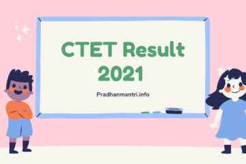 CTET Result application form download
