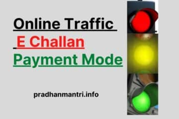 e challan download